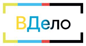 ВДело лого